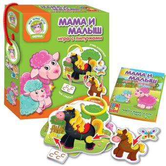 Игра с липучками Vladi Toys Ферма: Мама и Малыш (Рус) (VT1310-02)