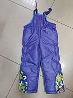 Зимний полукомбинезон, зимние штаны для девочки