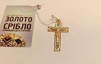 Крест с распятием, золото 585 пробы, 2.28 грамм.