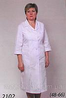 Медицинский халат белого цвета