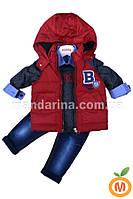 Костюм для мальчика 4 в 1: жилетка, джемпер, рубашка и джинсы