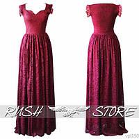 Платье в романтическом стиле в пол