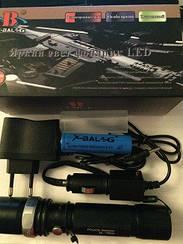 Тактический Фонарь Police (Полиция) BL-T8626 99000W фонари ручные для охоты и рыбалки
