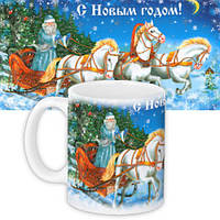 """Кружка """"Новогоднее настроение"""" (10 фото)"""