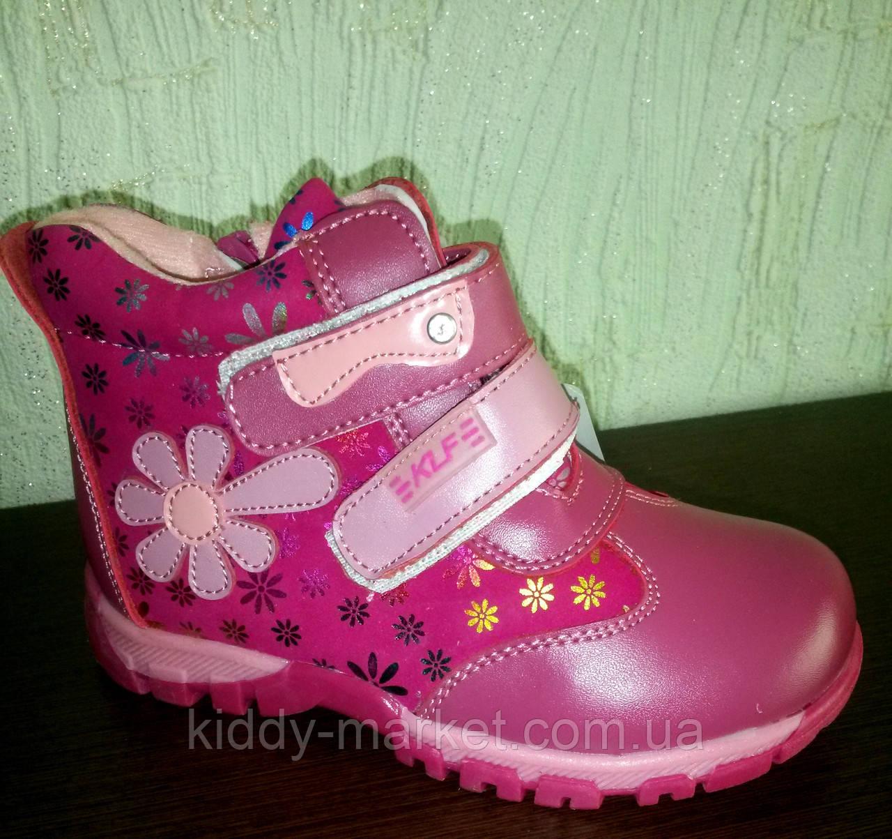Ботинки детские кожаные  для девочки 26 р