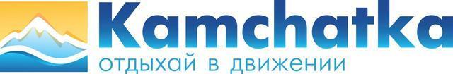 Kamchatka - туристическое снаряжение для активного отдыха и выживания!