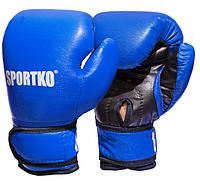 Боксерские перчатки  арт. ПД2-6-OZ унц (унций) сине-желтые