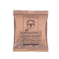 Турецкий кофе молотый Kurukahveci Mehmet Efendi 100гр