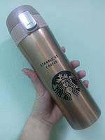 Термос Starbucks coffee (Старбакс кофе) 480 мл, золото, фото 1