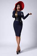 Синие платье с длинным рукавом