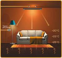 Умань Отопление инфракрасное энергосберегающее Теплов
