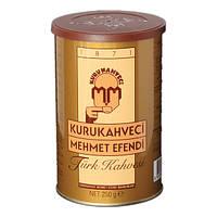 Турецкий молотый кофе Kurukahveci Mehmet Efendi 250гр