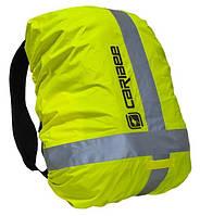 Водонепроницаемый чехол-накидка для рюкзака Caribee Safety Rain Shell Yellow, нейлон, желтый, до 40 л. 920706