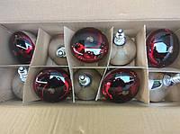 Лампа инфракрасная RIGHT HAUSEN 125W E27 Красная