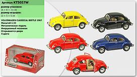 Детская инерционная машинка металлическая Фольксваген Классик Volkswagen Classical BeetleKT5057W -в коробк