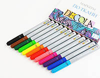 Маркеры по ткани Декола Decola, набор 12 цветов