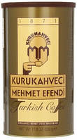 Kurukahveci Mehmet Efendi 500гр