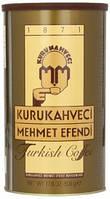 Турецкий кофе молотый  купить Kurukahveci Mehmet Efendi 500гр