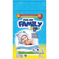 Порошок для стирки детских вещей 6 кг (66 стирки) For my Family Baby HIM-080502
