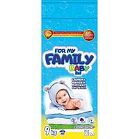 Порошок для стирки детских вещей 9 кг (100 стирок) For my Family Baby HIM-080519