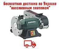 Точильно-шлифовальный станок Metabo BS 175