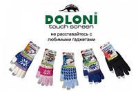 Перчатки Doloni Touch Screen