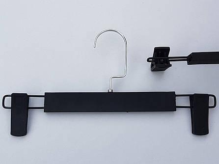 Плечики пластмассовые для брюк и юбок матовые-1 с покрытием Soft-touch, черные, 32  см