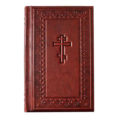 Библия (21х14х4,5) в кожаном переплете