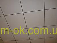 Подвесной потолок тип  Армстрон*- бизнес* Стоимость материала