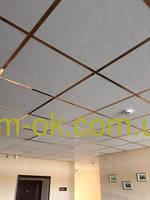 Подвесной потолок тип  Армстрон*- Дизайнерский * Материал
