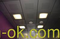 Подвесной потолок тип  Армстрон*- Дизайнерский * Материал+Монтаж