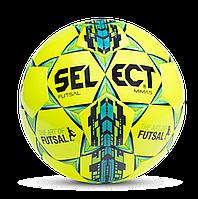 М'яч для футзалу Select Futsal Mimas IMS Approved 105343-Y розмір-4