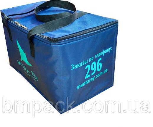 Термосумка для доставки обедов с логотипом, фото 2