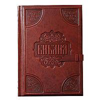 Библия большая (24х18х5) с золотым обрезом в кожаном переплете