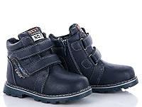 Зимняя обувь Ботинки для мальчиков от фирмы BBT(22-27)