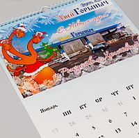 Перекидные календари на заказ