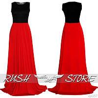 Вечернее платье макси. RUSH