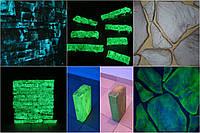 Acmelight Concrete - светящаяся краска для бетонных поверхностей 0,5 л