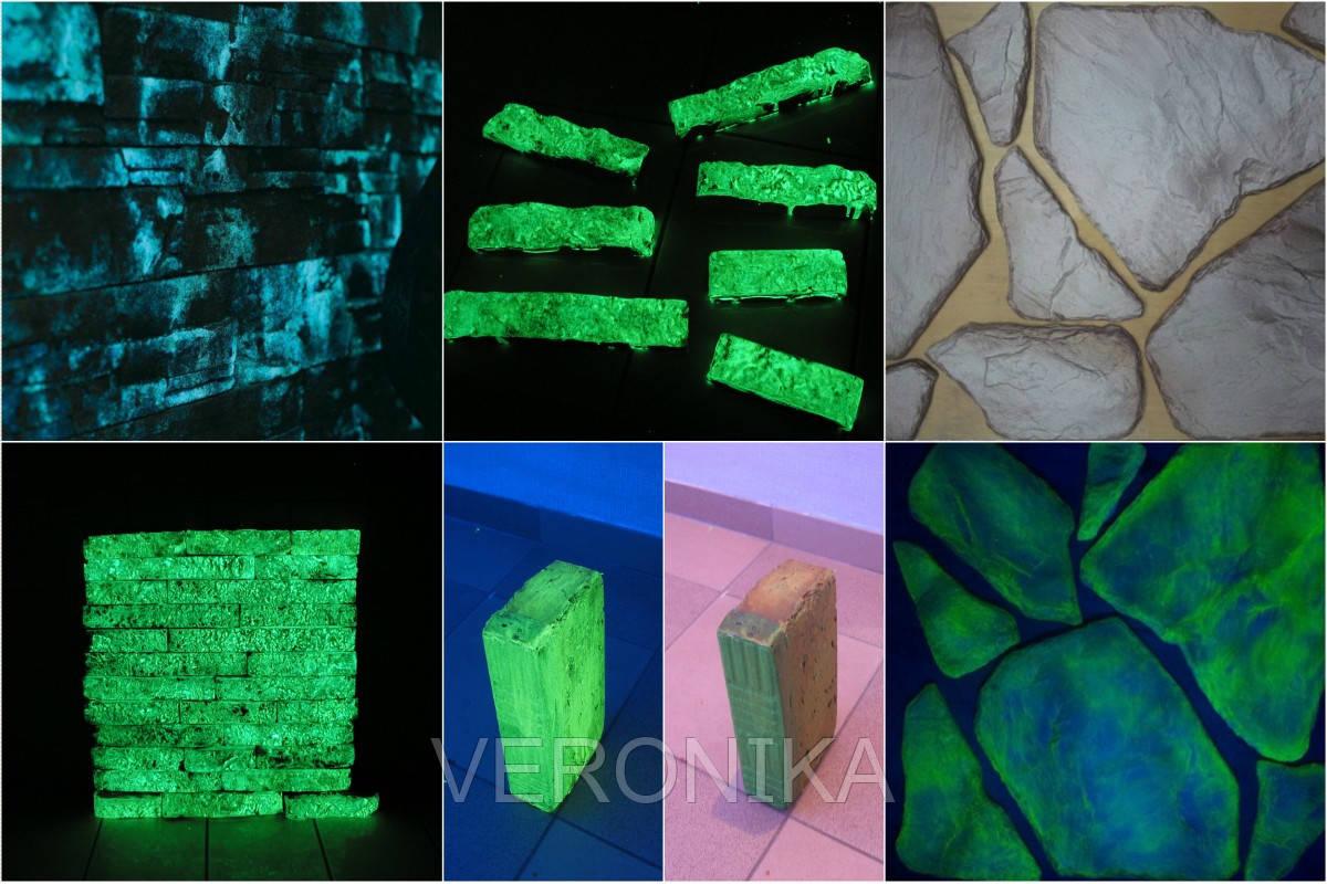 Фосфорная краска для бетона купить интернет магазин новосибирск мастика битумно-резинова