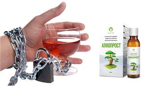 Препарат АлкоПрост - Лечение алкоголизма за 30 дней