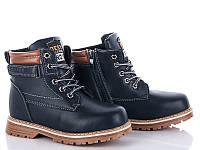 Зимняя обувь Ботинки для мальчиков от фирмы BBT(26-31)