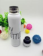 Термос My Bottle (май ботл) 300 мл, белый, фото 1