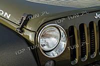 Накладки на передние фары тюнинг Jeep Wrangler