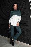 Ангоровый женский костюм в расцветках 707080