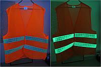 Светящийся сигнальный жилет AcmeLight Glow Jacket