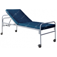 Кровать медицинская функциональная