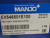 Передние амортизаторы MANDO (МАНДО) HYUNDAI Accent MC (Хундай Акцент), газомасляные