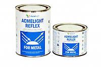 Светоотражающая краска для металла 0,75 л
