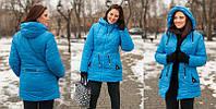 Женская куртка большого размера осень-весна с капюшоном 54-72рр   голубая