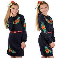 """Детское платье-вышиванка """"Цветы"""" (синее)"""